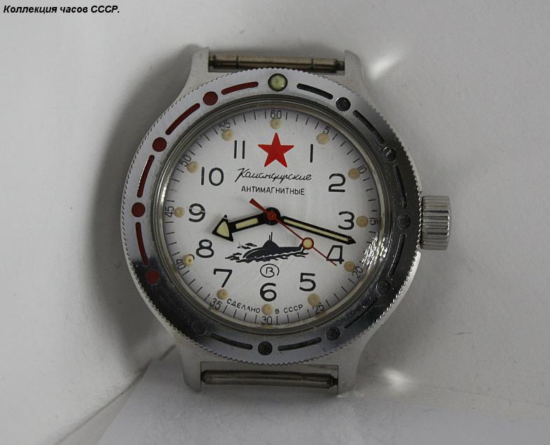 часы командирские фото