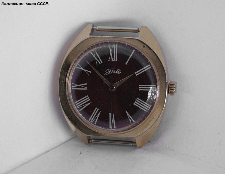Советские наручные часы ЗИМ
